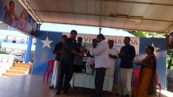 Sree Vivekananda Memorial Public School